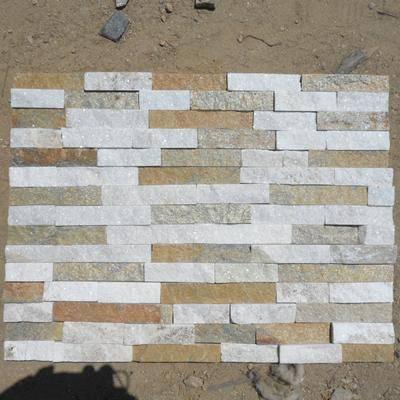 锈白组合文化石