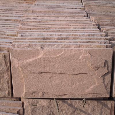 供应粉色砂岩