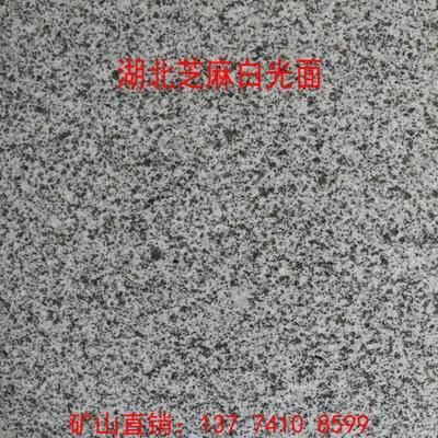 76320386-1f58-40db-b727-bef1fd07f95a