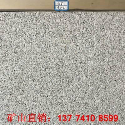 b65ec7d4-bca4-4301-a001-deb2b8d37337