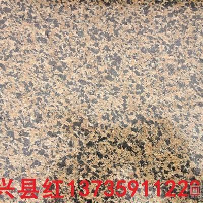 兴县红bwin价格