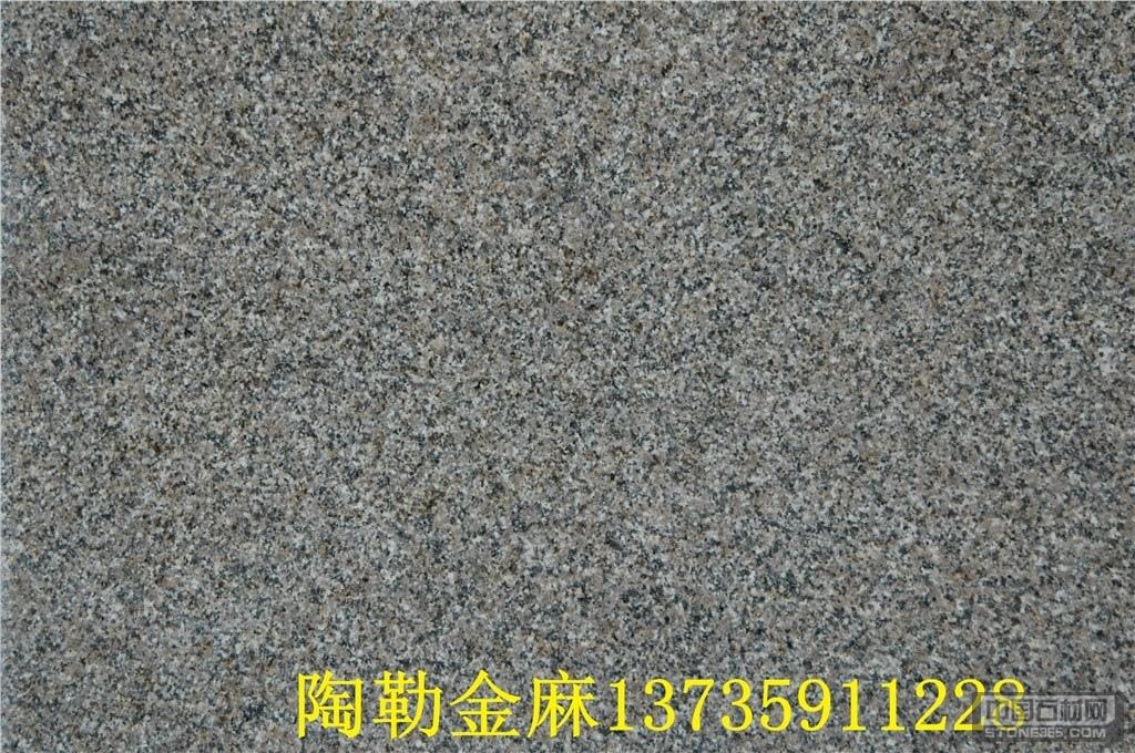 陶勒金麻石材价格
