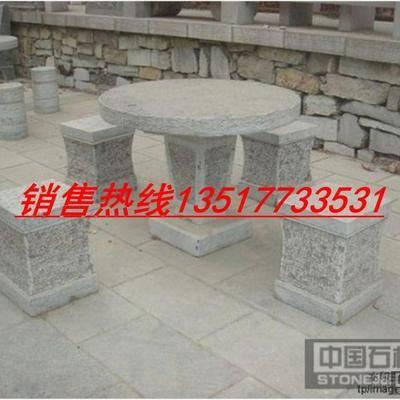 广西石凳石桌