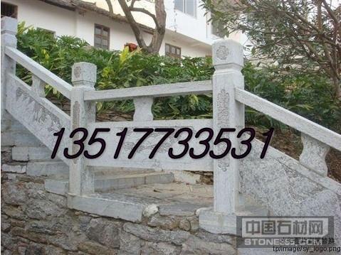 桂林石栏杆