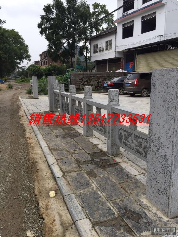 广西石栏杆