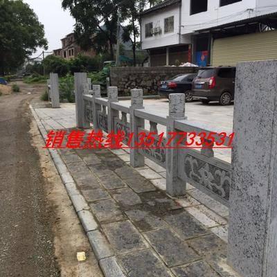 广西石栏杆1