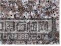 供应 花岗岩 G687