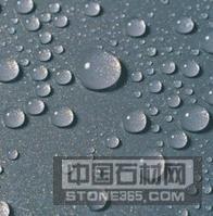供應石材防護劑