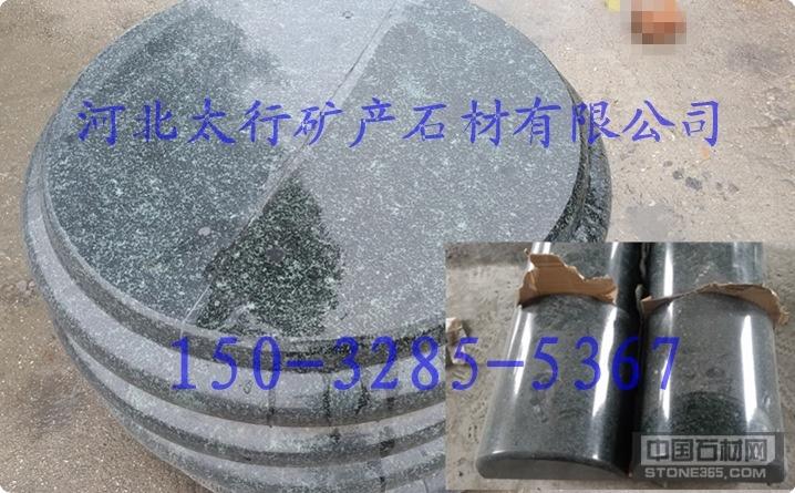 邮政绿石材产地 邮政绿花岗石厂