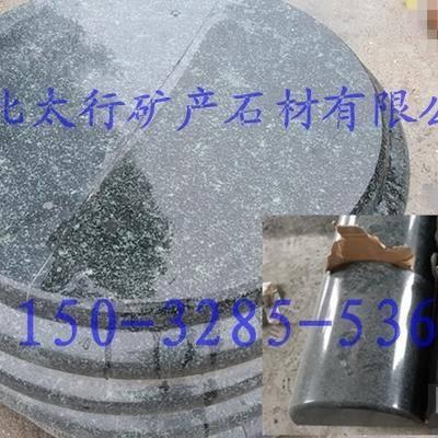 邮政绿万博体育官网下载产地 邮政绿花岗石厂