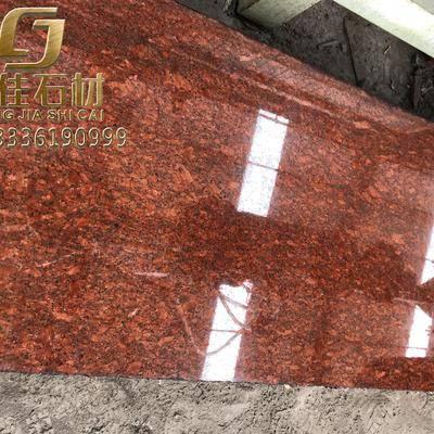 染红板石材