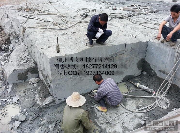供应花岗岩大理石石材岩石劈裂机