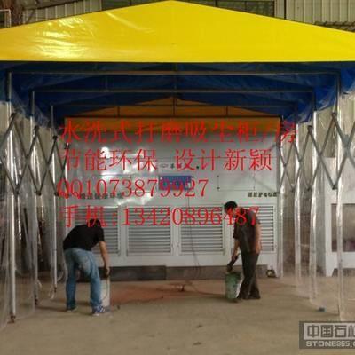 供应福建上海重庆云南亚博体育软件下载打磨房