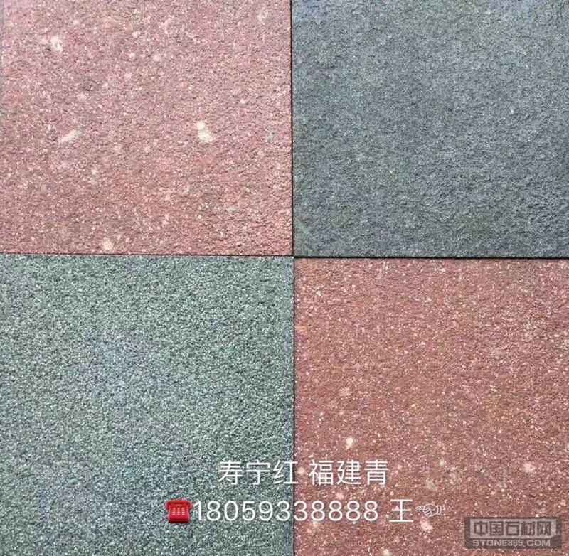 福建青寿宁红