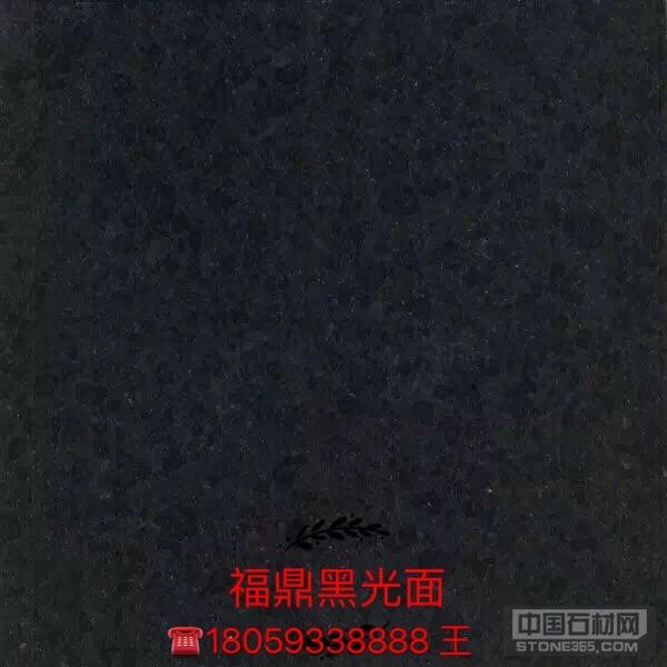 福鼎黑石材珍珠黑石材G684