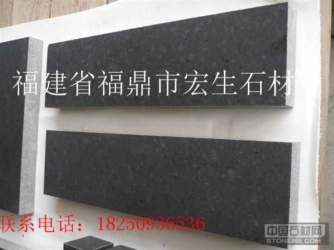 外墙干挂石材 G684珍珠黑
