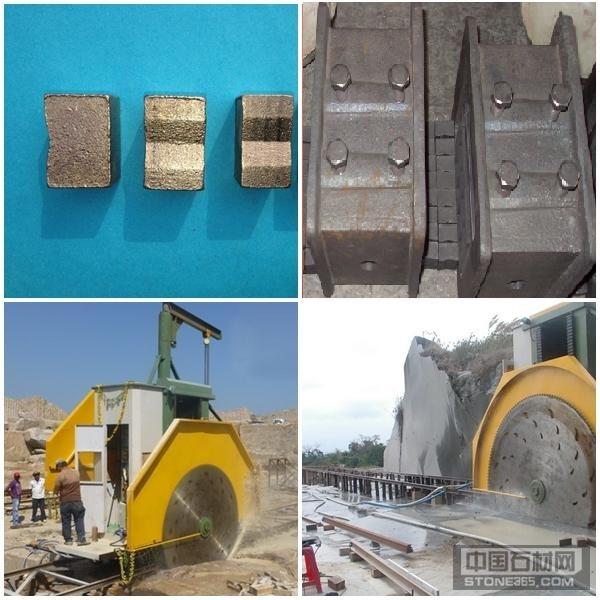 石材矿山刀头刀具 石材机械工具