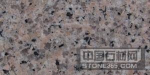 莆田白锈石