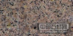 莆田红锈石