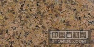 莆田黄锈石