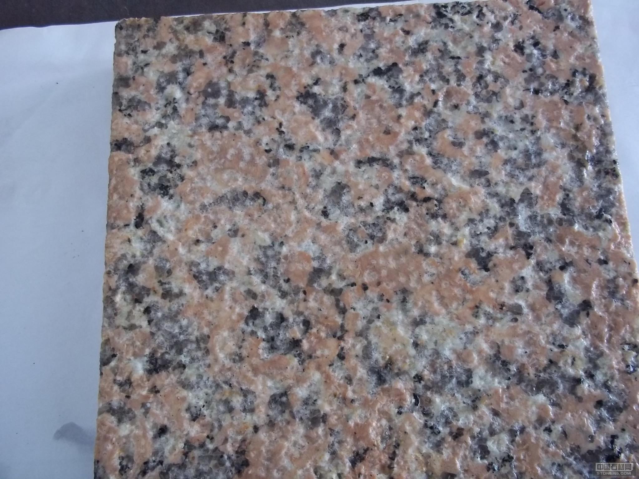 供应花岗岩荒料板材