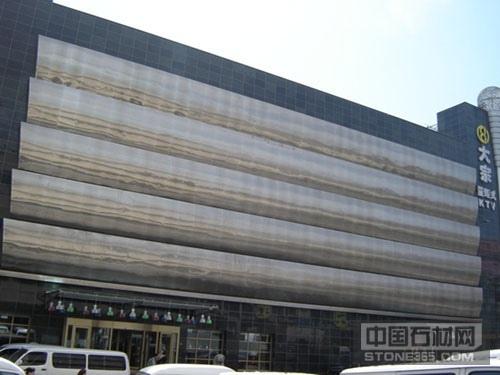 山西蝴蝶绿工程——北京大宗酒店工地