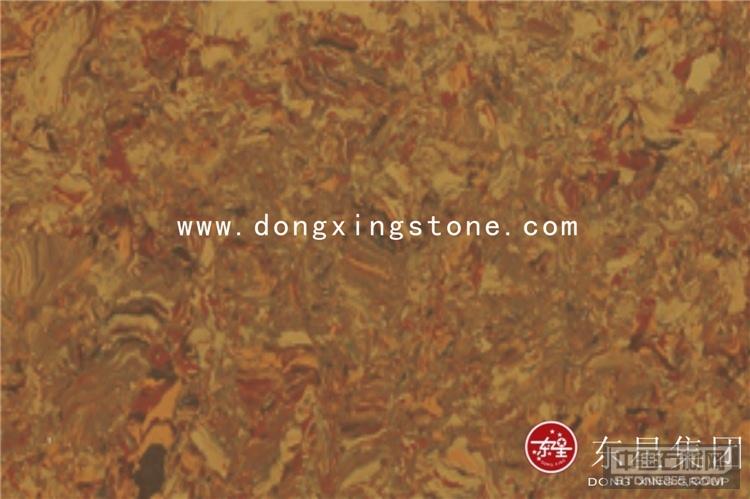 东星石材 路易金莎 人造石