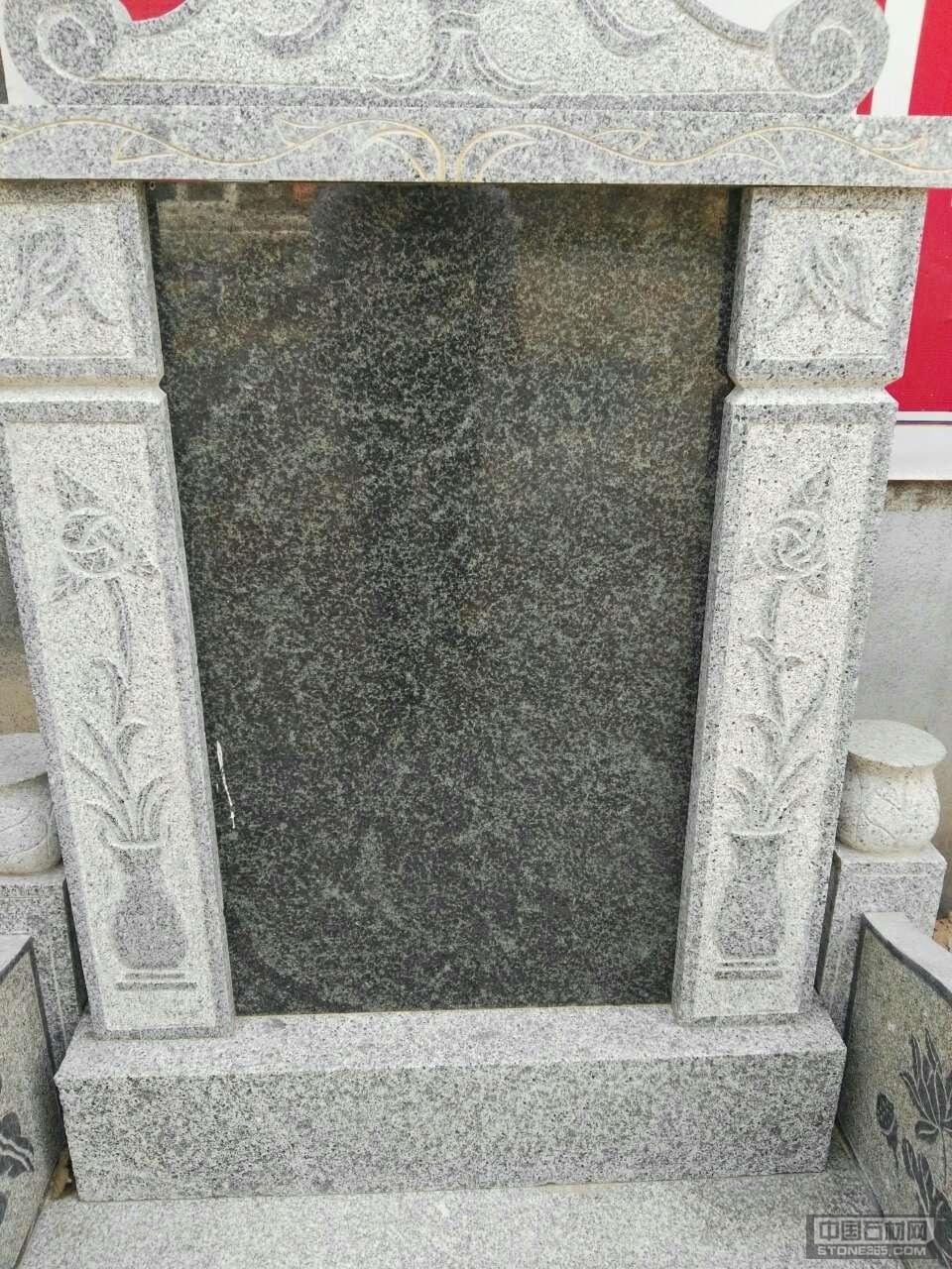 滨州青墓碑