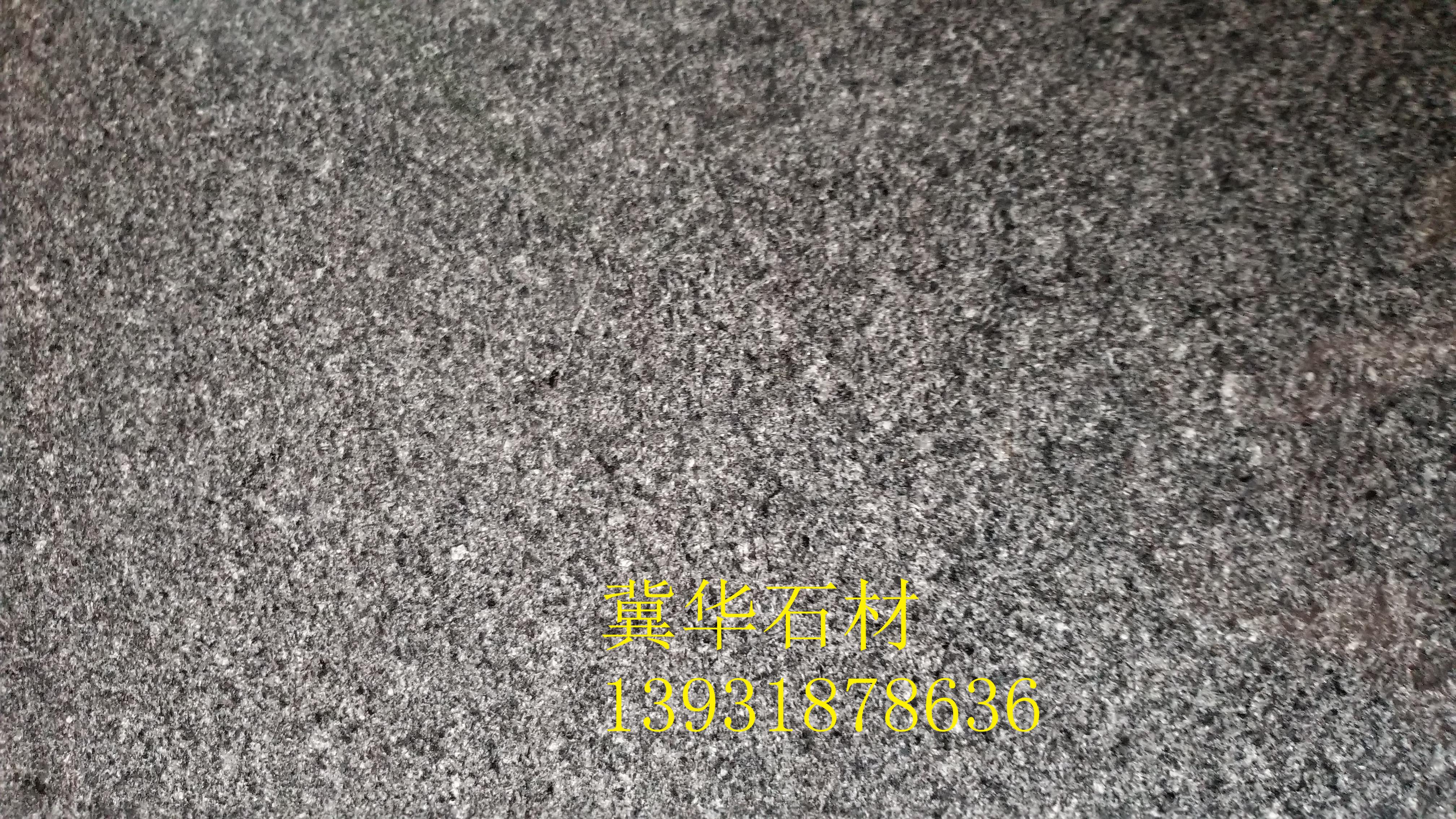 北大青石材、规格板