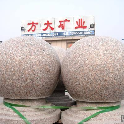 供应五莲红亚博体育软件下载圆球