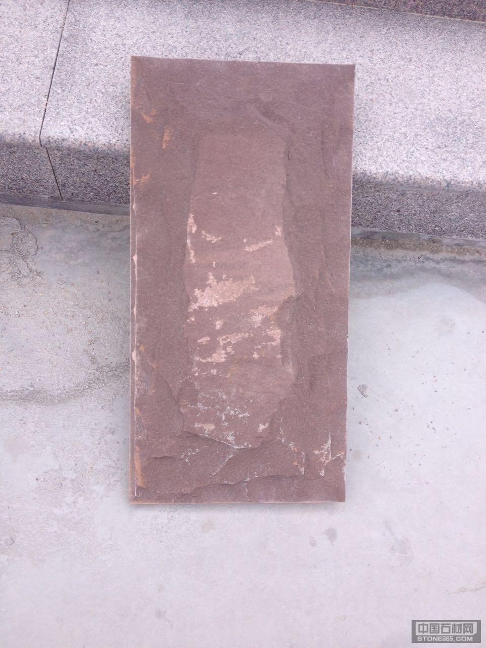 供应紫砂岩出口板材