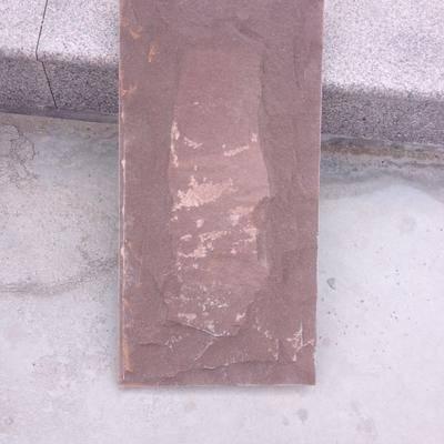 供應紫砂巖出口板材