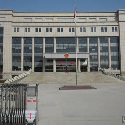 五莲县人民检察院