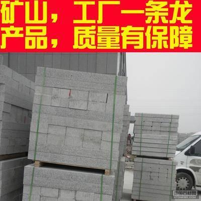 路沿石/路边石/路侧石/平石