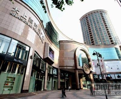 上海时代广场