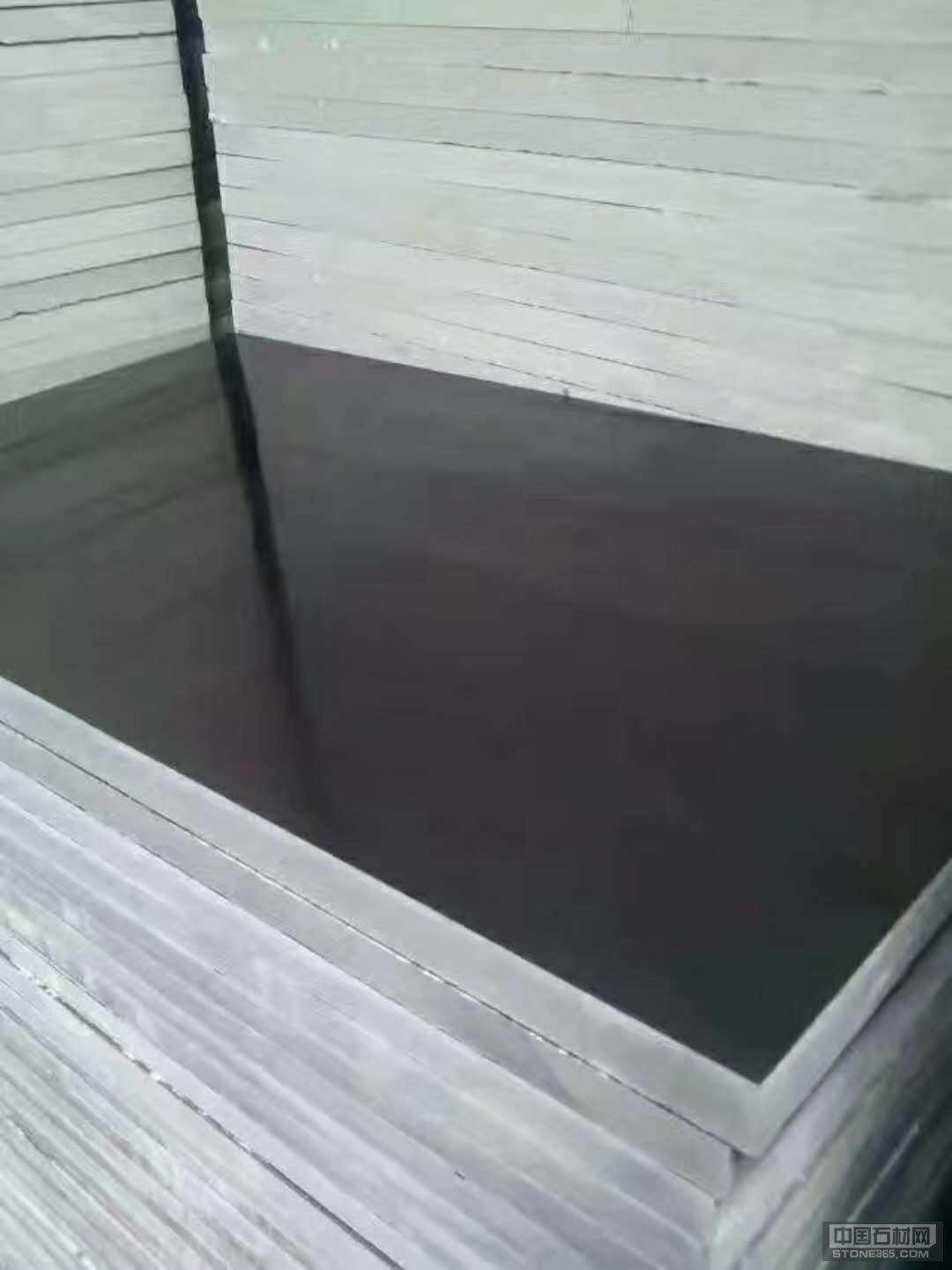 雅蒙黑规格板