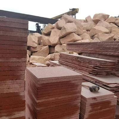 四川雅安中國紅石材