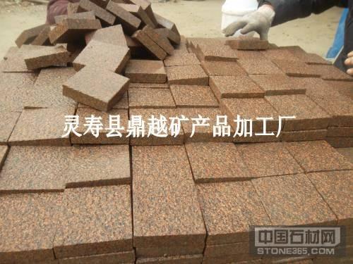 提供高粱红石材2.5公分现货
