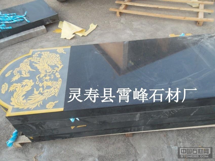 供应中国黑龙凤墓碑 墓碑生产厂