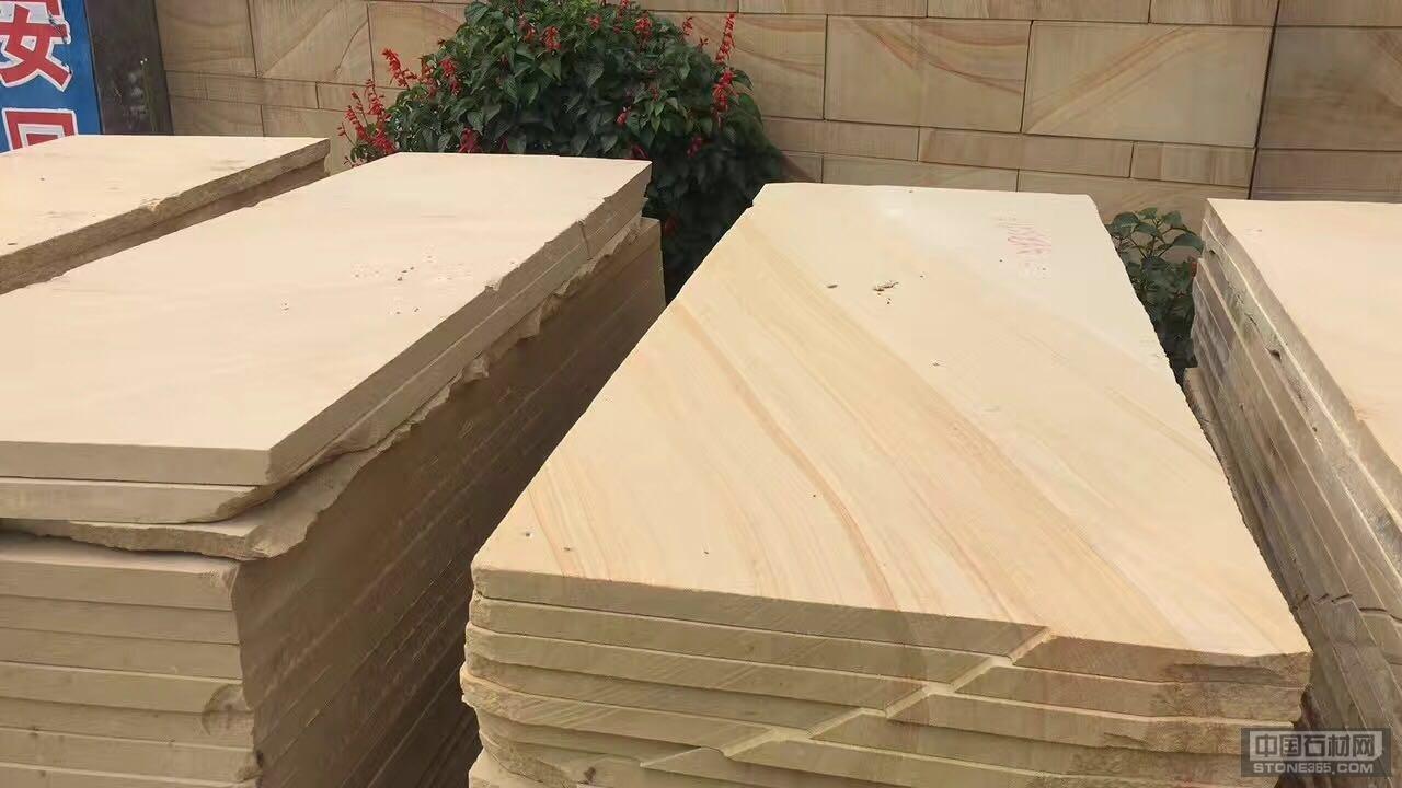 木纹砂岩石材厂家