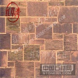 供应室内文化石地面砖