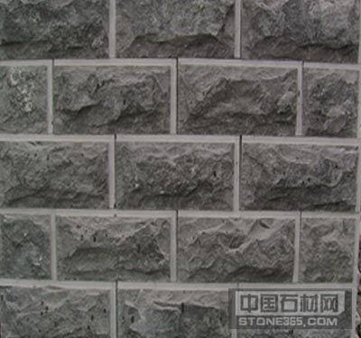 锈石蘑菇石