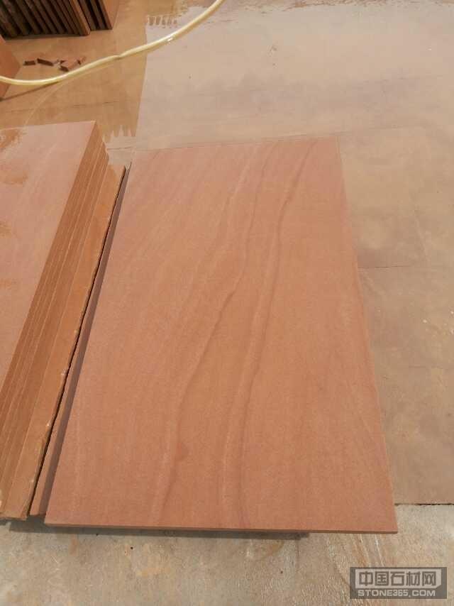粉红砂岩大板