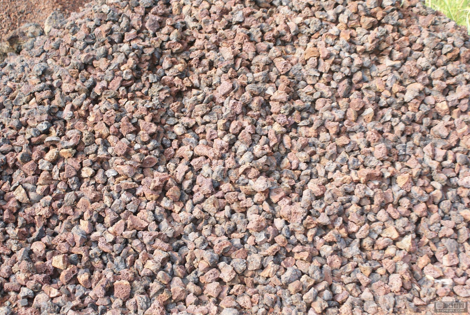火山岩颗粒