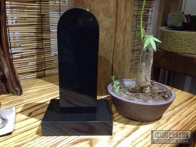 易县黑墓碑