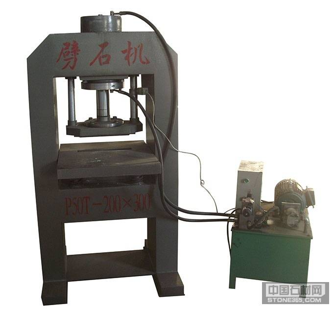 WS-多功能万博体育官网下载液压劈石机