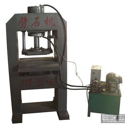 WS-多功能石材液压劈石机