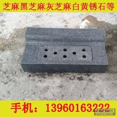 芝麻黑g654石材异形水沟盖板
