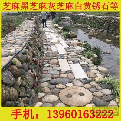 小溪石鹅卵石水冲石自然河滩卵石