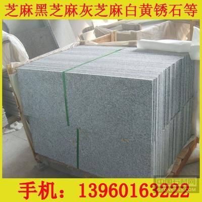 g623芝麻白石材干掛板